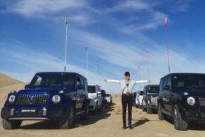 2019 Mercedes-Benz Desert Cross-Country Experience