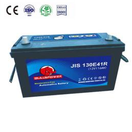 JIS 12V 65Ah MF Automotive Battery