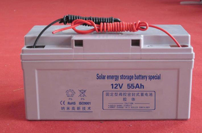 What-is-BULLSPOWER-storage-battery-rating.jpg