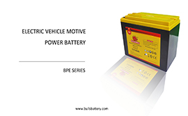 The Introduction of BMS  Battery Management System
